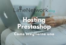 Photo of Come scegliere un piano hosting Prestahop 
