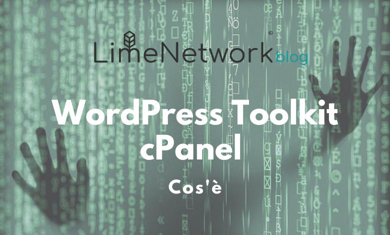 WordPress Toolkit cPanel